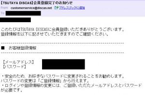 mail-kanrou